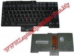 IBM Thinkpad T30 New Spanish Keyboard 08K4684